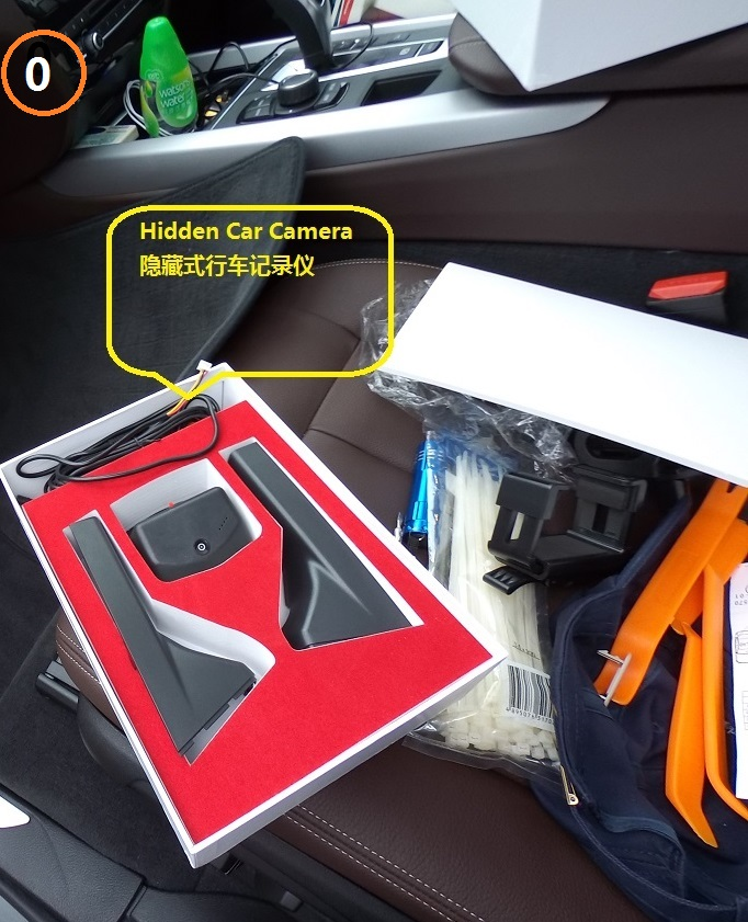 Diy Homework Car Camera Installation Hidden Wire