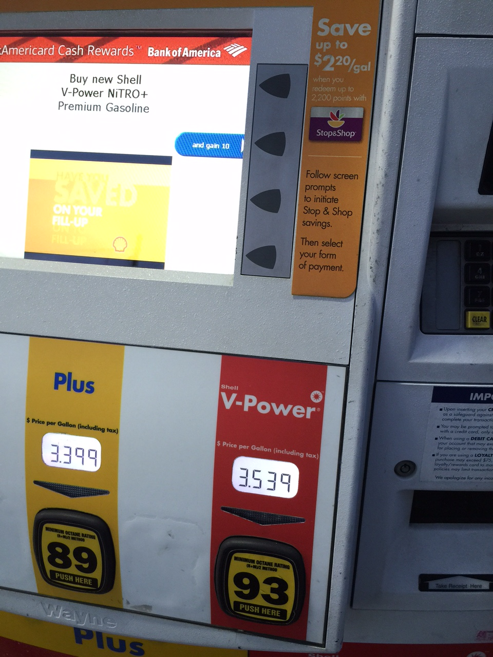 shell nitro+ premium gasoline